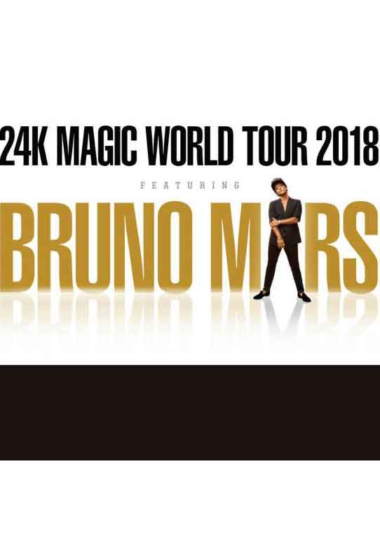 BRUNO MARS 24K MAGIC WORLD TOUR IN MACAO 2018 北京站