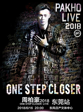 周柏豪One Step Closer Pakho Live 2018东莞站