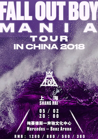 "FALL OUT BOY""狂热""2018世界巡演上海站"