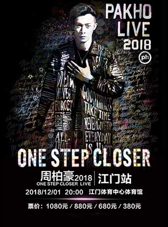 周柏豪 One Step Closer Pakho Live 2018-江门站